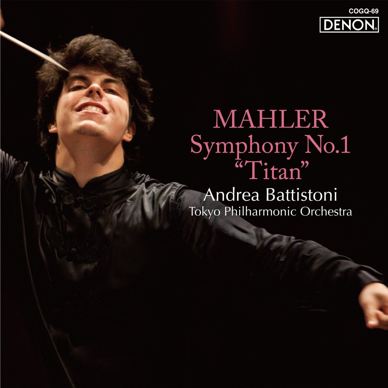 1414248938Mahler-Symphony-N1.jpg